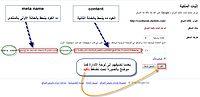 الموضوع الشامل لإشهار المنتديات في محركات البحث 3_online