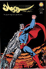 superman566.cbr